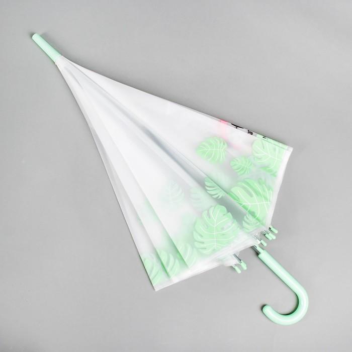 """Зонт детский """"Фламинго"""", зеленый"""