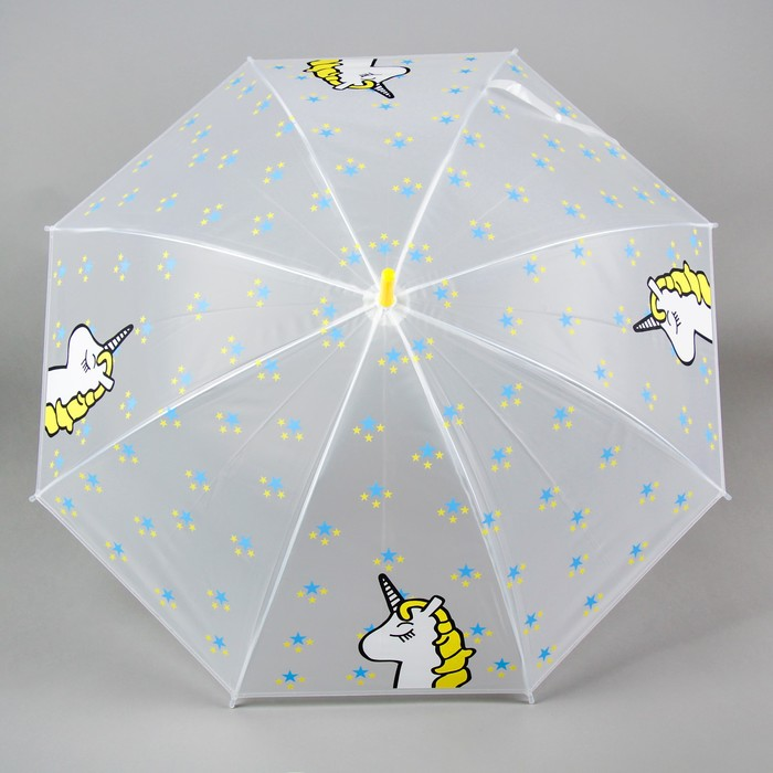 """Зонт детский """"Единорог"""", желтый"""