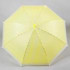 "Umbrella baby ""Stripes"", yellow"