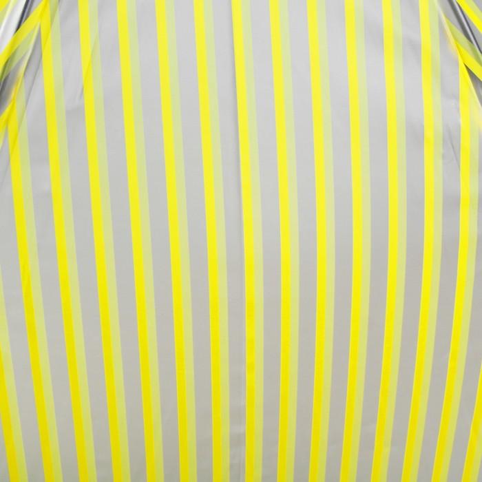 """Зонт детский """"Полосочки"""", желтый"""