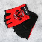 Набор для тренировок «Плохие дядьки»: шейкер 600 мл, перчатки 11 × 15 см - фото 1948901