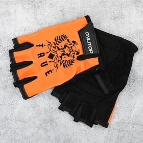 Набор для тренировок «True»: шейкер 600 мл, перчатки 11 × 15 см - фото 1948931