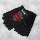 Набор для тренировок «Readline»: шейкер 600 мл, перчатки 11 × 15 см - фото 1948955