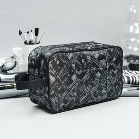 Cosmetic bag road Department with a zipper, external pocket, colour grey