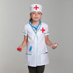 """Карнавальный костюм """"Доктор"""", халат, колпак, инструменты, р-р 28, рост 98-104 см"""