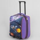 Чемодан малый «Космос», отдел на молнии, наружный карман, цвет фиолетовый