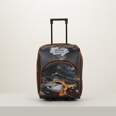 Чемодан малый «Гонка», отдел на молнии, наружный карман, цвет чёрный