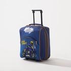 Чемодан малый «Мото», отдел на молнии, наружный карман, цвет синий