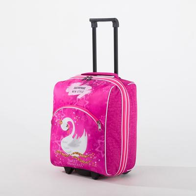 Чемодан малый «Принцесса лебедь», отдел на молнии, наружный карман, цвет малиновый