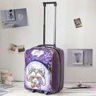 Чемодан малый «Енотик», отдел на молнии, наружный карман, цвет фиолетовый