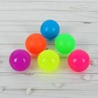 """Мяч световой """"Цвет"""" 5,5 см, цвета МИКС"""