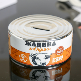 Копилка керамика консерва 'Жадина говядина' 5х11х11 см Ош