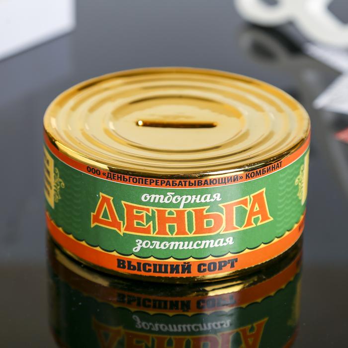 "Копилка керамика консерва ""Отборная деньга золотистая"" 5х11х11 см"