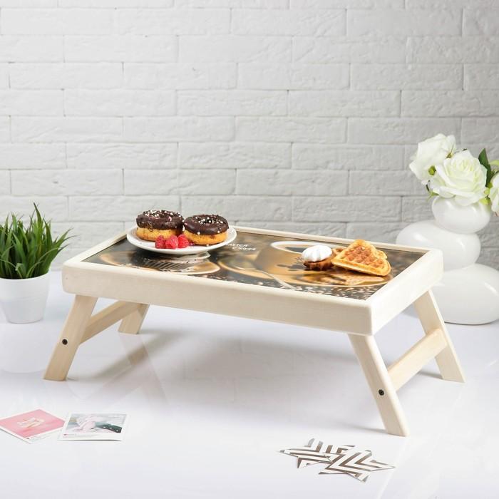 """Столик для завтрака """"Доброе утро"""" кофе с пироженкой"""