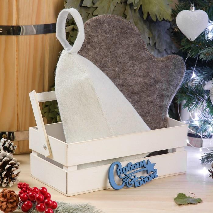 Набор для бани в ящике: шапка,рукавица,топпер,ящик