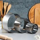 """Набор форм для выпечки и выкладки """"Круг"""", D-20, H-8,5 см, 3 шт - фото 308023065"""