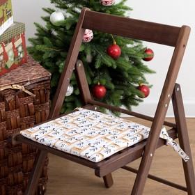 Подушка на стул «Этель» Олень, 32х32, репс 100% хлопок 165г/м2