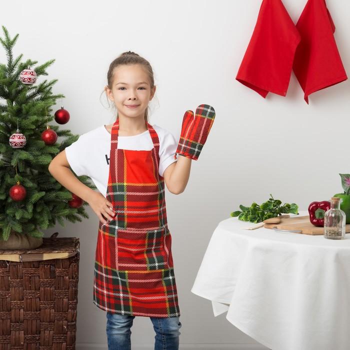 Фартук детский «Этель» Шотландка, 50х60 см, саржа, 100% хлопок