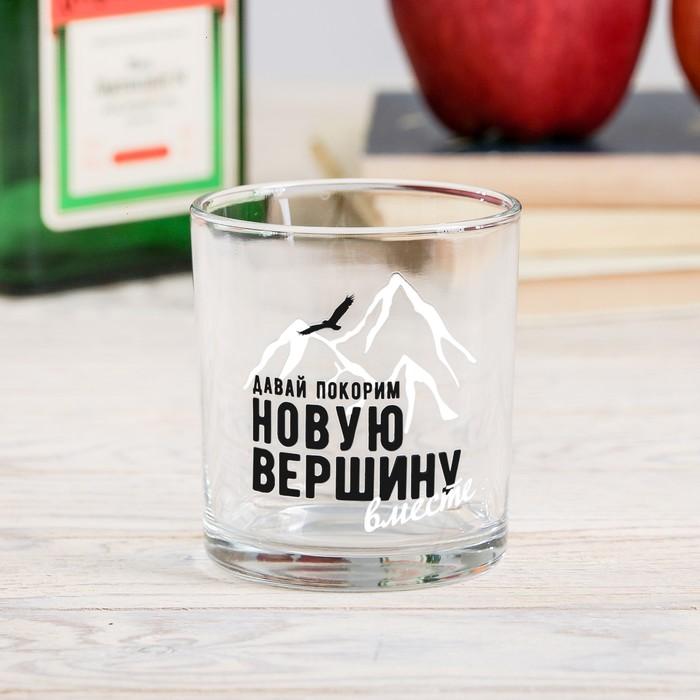 """Стакан для виски """"Новая вершина"""", 200 мл"""