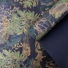 Бумага упаковочная крафт, сине-золотой, 0,5 х 10 м