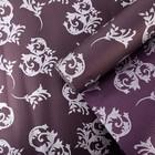 Бумага упаковочная крафт, тёмно-фиолетовая, 0.5 х 10 м