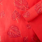 Бумага упаковочная крафт, бордово-красная, 0.5 х 10 м