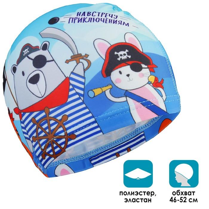 Шапочка для плавания «Пираты», детская