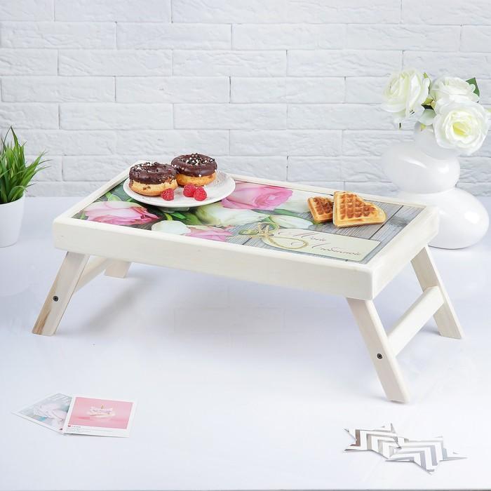 """Столик для завтрака """"Моей Любимой"""" розы"""