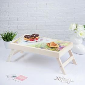 """Столик для завтрака складной """"Любимой бабушке"""", 48×28см"""