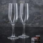 """Набор бокалов для шампанского 250 мл """"Классик"""", 2 шт"""