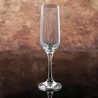 """Бокал для шампанского 200 мл """"Изабелла"""""""