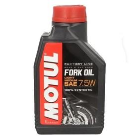 Вилочное масло MOTUL Fork Oil Light/med FL 7,5W, 1 л