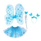 """Карнавальный набор """"Снежинка"""" 4 предмета: крылья, жезл, юбка, ободок 3-5 лет"""
