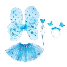 Карнавальный набор «Снежинка», 4 предмета: крылья, жезл, юбка, ободок 3-5 лет