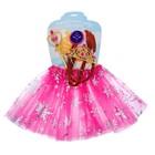 Карнавальный набор «Принцесса», 4 предмета: корона, жезл, коса, юбка, 3-4 года - фото 105446129