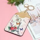Футляр для карт «Города», 2 кармана, кольцо, карабин, цвет розовый