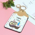 Футляр для карт «Совушки», 2 кармана, кольцо, карабин, цвет белый