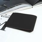 Портмоне мужское, 2 отдела, для карт, цвет чёрный - фото 59536