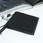 Портмоне мужское, 2 отдела, для карт, цвет чёрный - фото 59535