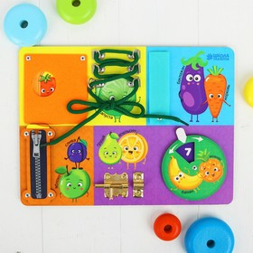 Бизиборд «Овощи, фрукты, ягоды» 27×20 см