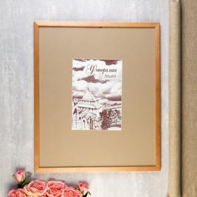 Photo frame pine C24 oak 50x60 cm