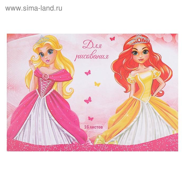 """Блокнот для рисования А5, 16 листов на скрепке """"Принцессы"""""""