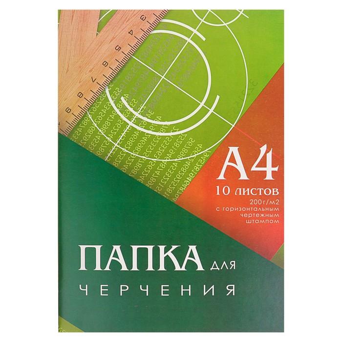 Папка для черчения А4 210*297мм, 10л. Горизонтальная рамка Штамп, блок 200г/м2