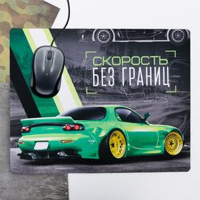 """Коврик для мыши большой """"Скорость без границ"""", 43 × 35 см"""