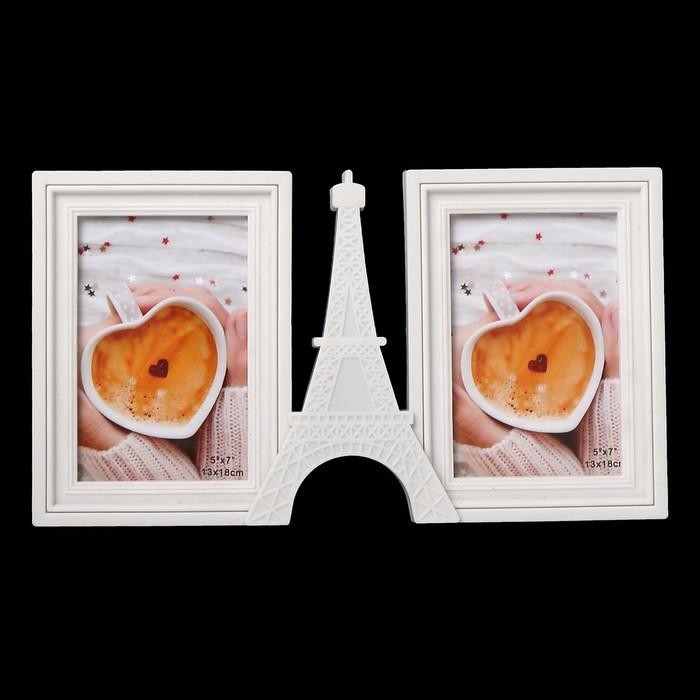 """Фоторамка пластик на 2 фото 10х15 см """"Эйфелева башня"""" белая 18,5х33 см"""