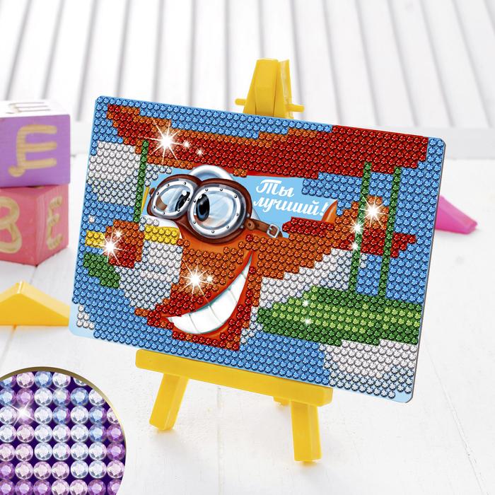 Алмазная мозаика на подставке «Ты лучший!» для детей, размер 10 х 15 см. Набор для творчества