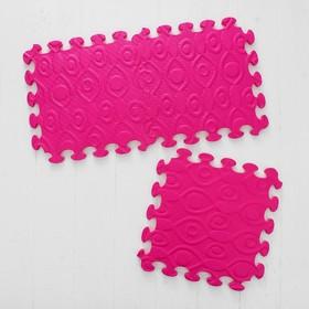 """Коврик-пазл """"Узоры"""", розовый, 10 шт. в наборе, толщина 1 шт: 1 см"""