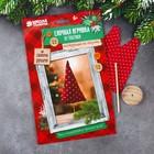 """Новогодняя мягкая игрушка, Набор для создания фигурки из ткани """"Елочка в горошек"""", цвет красный"""