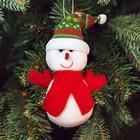 """Новогодняя ёлочная игрушка, Набор для создания подвески из фетра """"Снеговичок"""""""