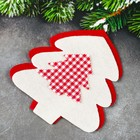 """Новогодняя ёлочная игрушка, Набор для создания подвески из фетра """"Новогодняя елочка"""""""